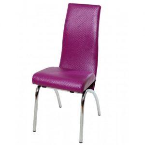 Кухонные стулья