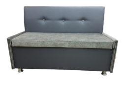 Кухонный диван «Вероника-3» в экокоже