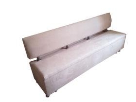 Кухонный диван со спальным местом «Вероника-2» mercury