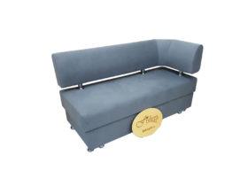 Кухонный диван «Вероника-1» в подлокотниками zizi
